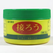 盆栽道具 接木専用 接ろう(つぎろう) 250g No.1557