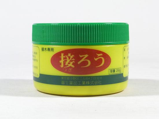 盆栽道具 接ぎ木専用 接ろう(つぎろう)