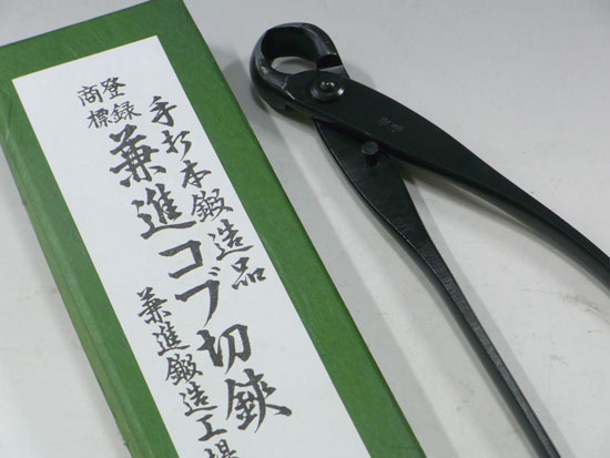Bonsai knob cutter, Kaneshin, made in Japan