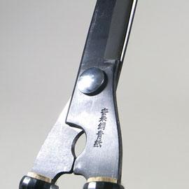 刈込鋏(仕上げ鋏) 270mm