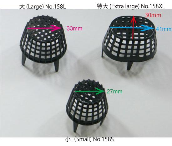 Bonsai plastic fertilizer cover
