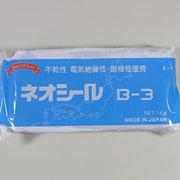 盆栽道具 ネオシール 1kg No.2722