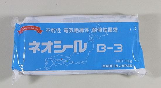 盆栽 ゆ合剤 ネオシール