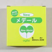 接木フィルム Newメデ−ル(セルパラテープ) No.2725