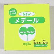 接木フィルム Newメデ−ル(セルパラテープ) ミシン目有 No.2728
