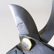 手打ち製 剪定鋏 (阿武隈川作) A型 全長180mm No.3035