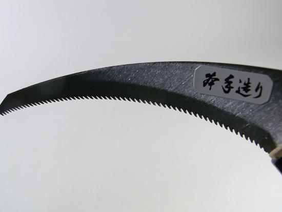 アスパラ切鎌