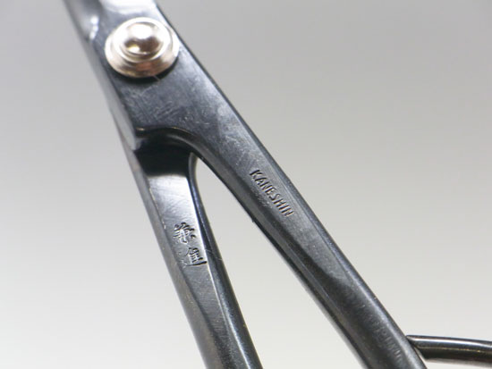 Bonsai scissors made in Japan KANESHIN