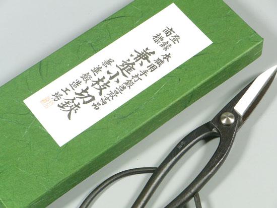 盆栽鋏、小枝切鋏、青紙(青鋼)