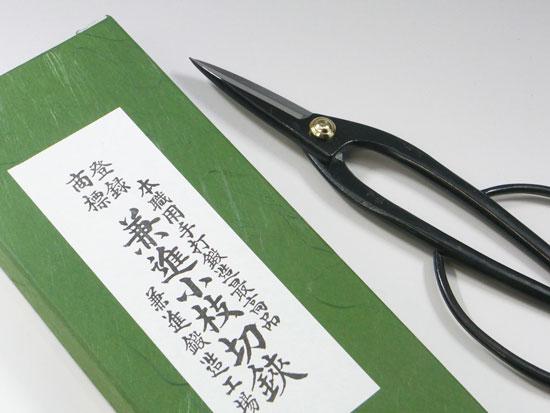 盆栽鋏、小枝切鋏