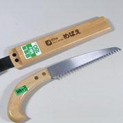 "Silky 剪定鋸 ""めばえ""180mm No.3860"
