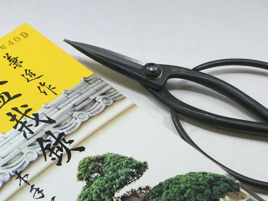 Bonsai scissors made in Japan