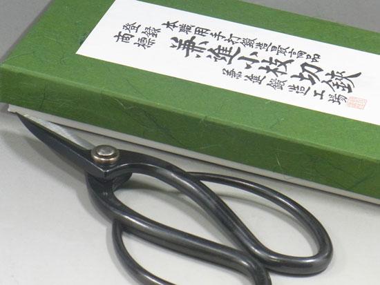Bonsai scissors made in Japan Kaneshin