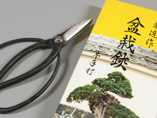 Bonsai scissors Kaneshin  made in Japan  hand made