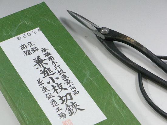 Bonsai scissors made in Japan , Kaneshin , Hand-made