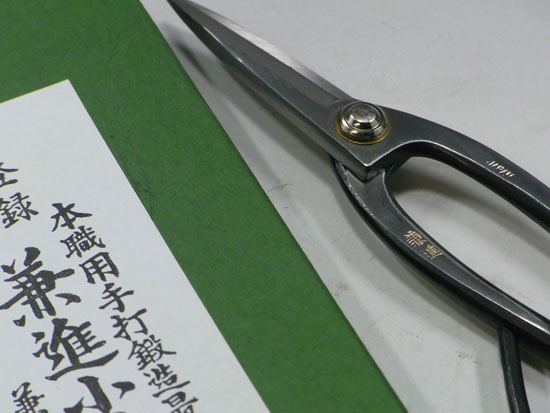 Bonsai scissors Kaneshin made in Japan
