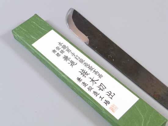 Bonsai curving shari knife