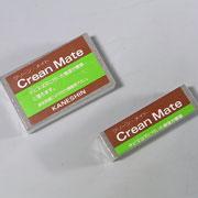 盆栽道具 クリーンメイト(錆び、樹液落とし) No.701