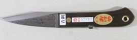 盆栽道具 折込式 接木切り出し (おけや)  No.745