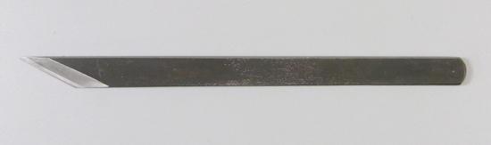 盆栽用 切出しナイフ 彫刻刀