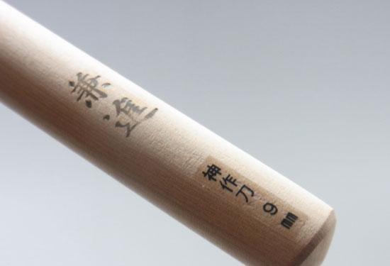 Bonsai chisel made in Japan KANESHIN
