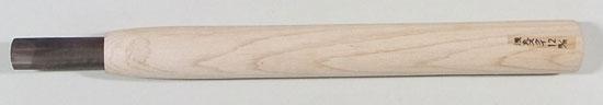 盆栽 彫刻刀 ハイス鋼 浅丸すくい