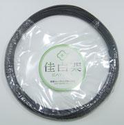 【在庫限り】 盆栽道具 焼き銅線「佳由架(かゆか)」 500g