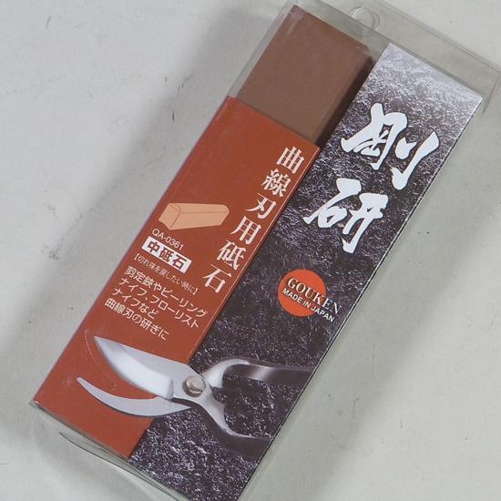 剪定鋏 砥石