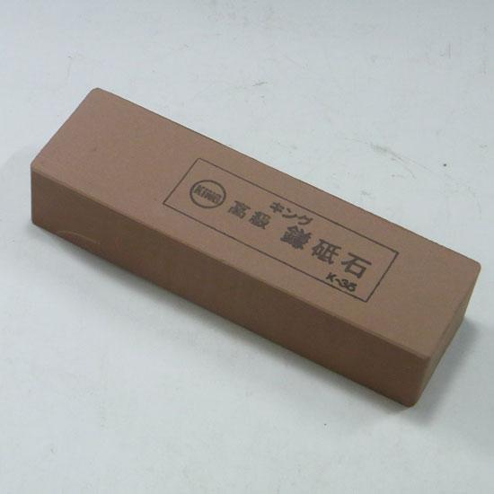 キング高級鎌砥石 #800(中砥石) K-35