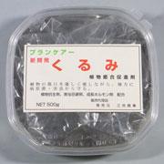 盆栽 癒合促進剤 くるみ 500g