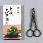 盆栽道具 針金切小鋏 (昌国作)  全長 115mm No.M9 (7037)