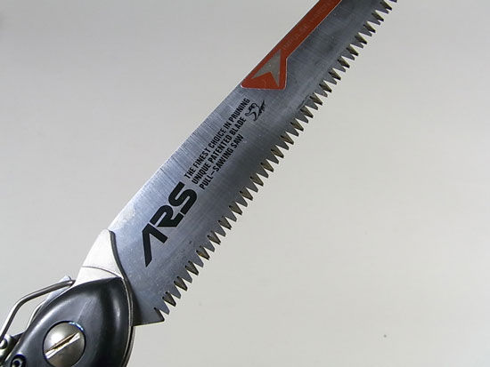 ARS(アルス) 剪定鋸