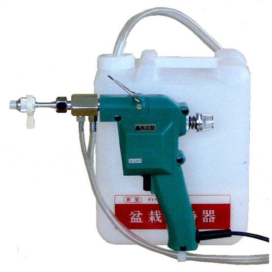 盆栽洗浄 高水圧 スプレーガン