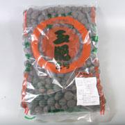 盆栽肥料 強力玉肥 2号 (花物・実物用) 4kg / 8kg