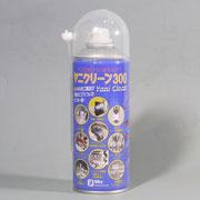 盆栽道具 ヤニクリーン300 No.2724